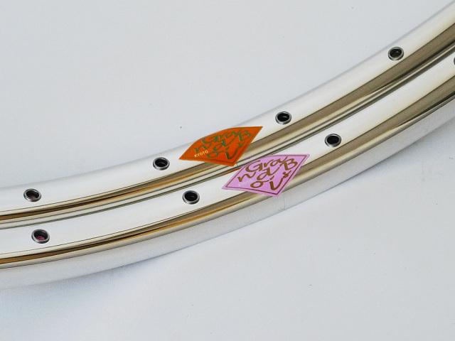 グランボア パピヨン ダブルアイレット700C